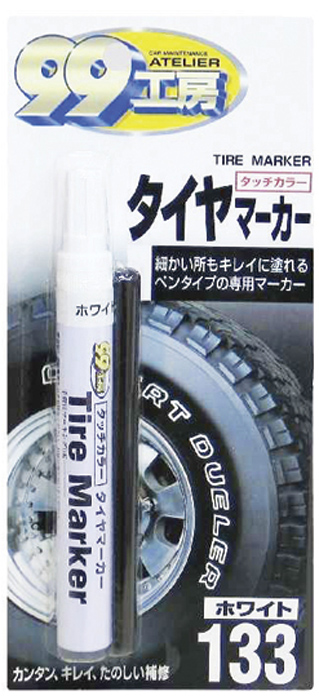 Маркер для покрышек Soft99 TireMarker White, белый, 8 мл