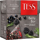 Чай черный Tess Berry Bar в пирамидках, 20 шт.