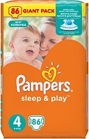 Подгузники Pampers (Памперсы) Sleep Play Maxi 4 (8-14 кг.), 86 шт.