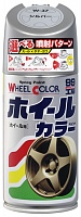 Краска для дисков Soft99 Wheel color paint, Код W37, Серый, 300 мл