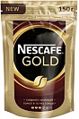 Кофе растворимый Nescafe Gold пакет, 150 гр.