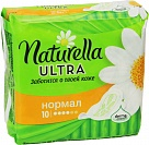 Прокладки Naturella Ultra Camomile Normal, 10 шт.