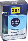 Лосьон после бритья NIVEA for men 2 в 1 Защита и уход, 100 мл.