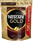Кофе растворимый Nescafe Gold, пакет 250+100 гр.