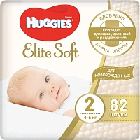 Подгузники Huggies (Хаггис) Elite Soft Mega 2 (4-6кг), 82 шт.