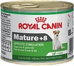 Корм для собак Royal Canin MATURE старше 8 лет, консервы 195 гр
