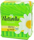 Прокладки Naturella Classic Camomile Normal Single, 12 шт.